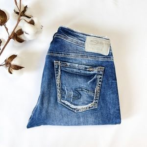 LIKE NEW! 26x29 Silver Jeans